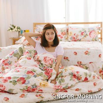 幸福晨光 雙人五件式雲絲絨舖棉兩用被床罩組(月季幻果)