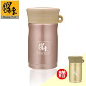 《鍋寶》#304不鏽鋼保溫杯燜燒罐買一送一(EO-SVP500PCSVP500CC)