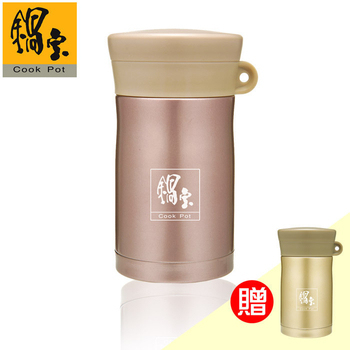 鍋寶 #304不鏽鋼保溫杯燜燒罐買一送一(EO-SVP500PCSVP500CC)