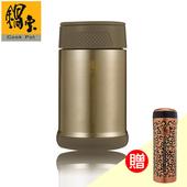 《鍋寶》#304不鏽鋼超真空燜燒罐送咖啡豹紋保溫杯(EO-SVP0530CSV5071QT)
