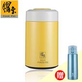 《鍋寶》#316超真空燜燒罐(黃)送超真空彈跳杯(粉藍)(EO-SVP3654YSVC3645B)