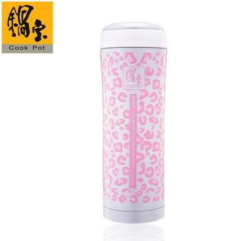 ★結帳現折★鍋寶 #304不鏽鋼超真空保溫杯500CC(粉紅豹紋SVC-5072QT)