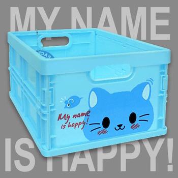 Wally Fun Happy Cat 輕巧折疊收納箱