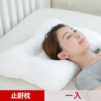 凱蕾絲帝 台灣製造~平凹造形可水洗物理健康止鼾枕(1入)