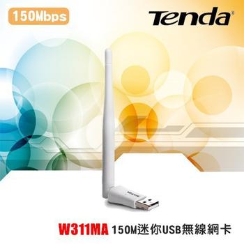 Tenda W311MA 150Mbps無線網卡