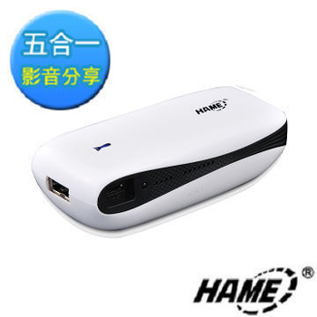 HAME SPR-A2 3G行動電源 無線儲存分享器(奇幻寶盒)