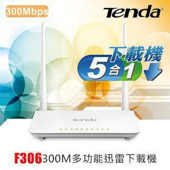 Tenda F306 300M多功能迅雷下載機【五合一下載機】