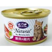 《倍力康》化毛貓罐頭系列-多種口味-24罐入(鮪魚雞肉-80g)