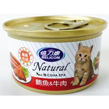 《倍力康》化毛貓罐頭系列-多種口味-24罐入(鮪魚牛肉80g)