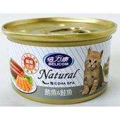 《倍力康》化毛貓罐頭系列-多種口味-24罐入(鮪魚鮭魚80g)