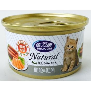 倍力康 化毛貓罐頭系列-多種口味-24罐入(鮪魚鮭魚80g)