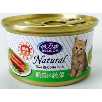 《倍力康》化毛貓罐頭系列-多種口味-24罐入(鮪魚蔬菜80g)