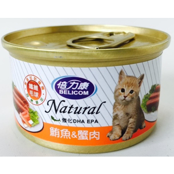 倍力康 化毛貓罐頭系列-多種口味-24罐入(鮪魚蟹肉80g)