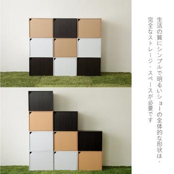 Hopma 合馬日式單門櫃-三色可選(黃木紋)