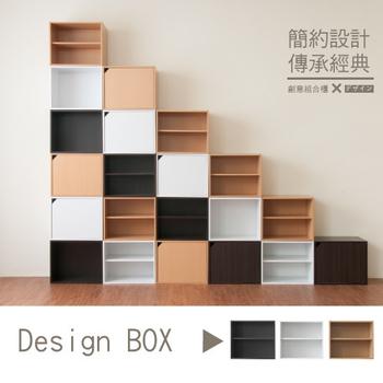 Hopma 合馬日式二層櫃-三色可選(黃木紋)