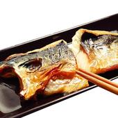 《幸福小胖》挪威薄鹽鯖魚(210g*3片)