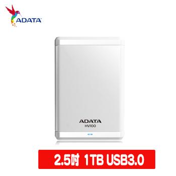 ADATA 威剛 HV100 1TB USB3.0 2.5吋行動硬碟(白色)