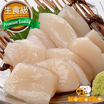 《極鮮配》日本生食級干貝3S-4包入(220g±10%/包x4)