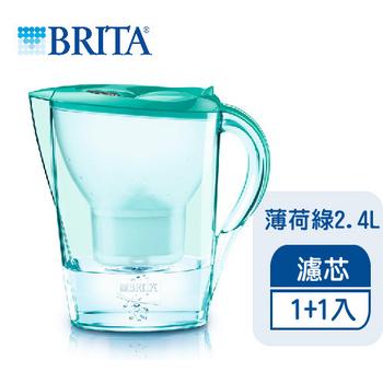 德國BRITA 2.4L馬利拉花漾壺-薄荷綠+1入濾芯【共2支濾芯】-(薄荷綠)