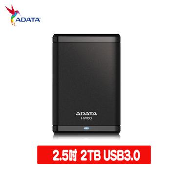 ADATA 威剛 HV100 2TB USB3.0 2.5吋行動硬碟(黑色)
