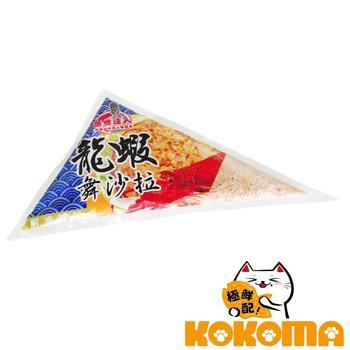 《極鮮配》蓋世達人 龍蝦 舞沙拉(500g±10%/包-10包入)