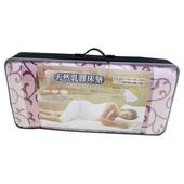 《Victoria》天然乳膠床墊-單人91*188*4cm(3*6.2尺)(表布款式顏色隨機出貨)