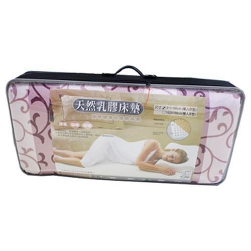 Victoria 天然乳膠床墊-單人91*188*4cm(3*6.2尺)(表布款式顏色隨機出貨)