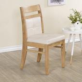 《IN 生活》北歐高背餐椅(木紋+米白色)