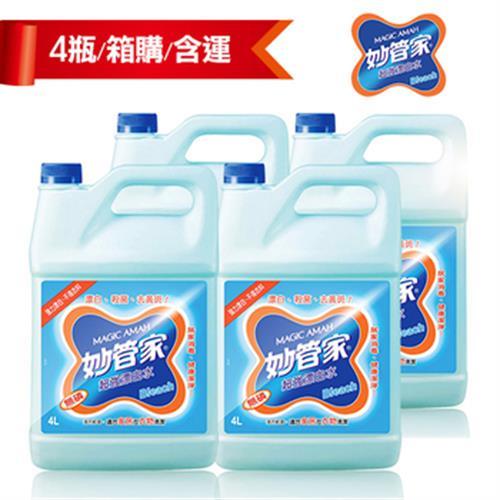 《妙管家》超強漂白水(原味)加侖桶(4L*4桶)