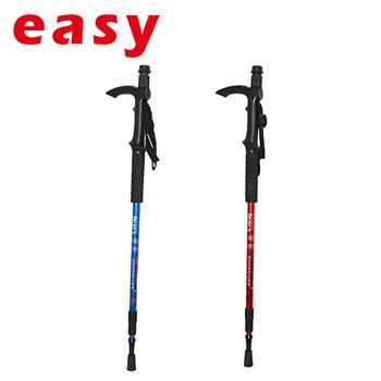EASY AntiShock 登山杖(可當單腳架)(藍)