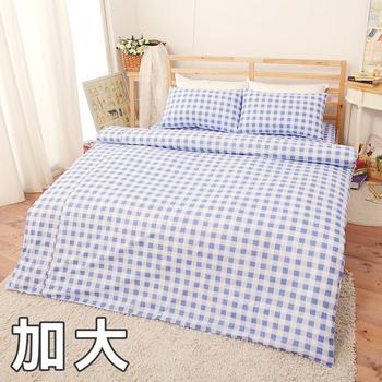 La Veda 【悠然花格-水藍】雙人加大四件式精梳純棉被套床包組