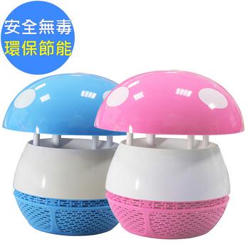 《捕蚊之家》小瓢蟲光觸媒捕蚊燈/器(SB8866)*2入組(專利防脫逃設計)(藍+粉)