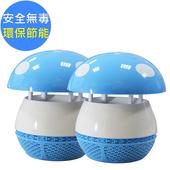 《捕蚊之家》小瓢蟲光觸媒捕蚊燈/器(SB8866)*2入組(專利防脫逃設計)(藍x2)