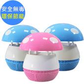 《捕蚊之家》小瓢蟲光觸媒捕蚊燈/器(SB8866)*3入組(專利防脫逃設計)(粉+藍x2)