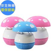 《捕蚊之家》小瓢蟲光觸媒捕蚊燈/器(SB8866)*3入組(專利防脫逃設計)(粉x2+藍)