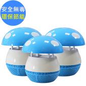 《捕蚊之家》小瓢蟲光觸媒捕蚊燈/器(SB8866)*3入組(專利防脫逃設計)(藍x3)