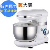《DaHe》麵糰大師 變速多功能美食攪拌麵糰機(TM-8020)強力型(最高可打2公斤)