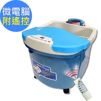 勳風 總統級雙層保溫加熱微電腦遙控泡腳機(HF-3660RC)附草藥盒