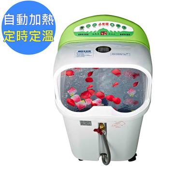 《勳風》御璽級超高桶加熱式SPA泡腳機(HF-3796)(附贈Y型管可SPA膝蓋與大腿)