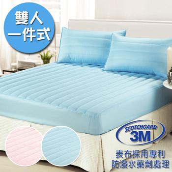 《三浦太郎》☆台灣精製☆3M防潑水專利舖棉床包保潔墊雙人一件套2色(甜心粉)