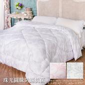 《三浦太郎》高級珠光圖騰1.3kg抗菌健康被6x7呎/2色任選(粉紅)