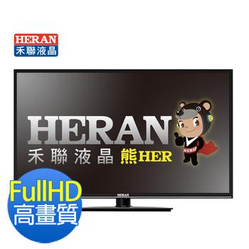 HERAN禾聯 39型FULLHD LED液晶顯示器+視訊盒(含基本安裝)(HD-39DC5)
