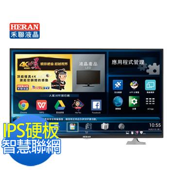 《HERAN禾聯》43型HERTV智慧聯網 LED液晶顯示器+視訊盒(含基本安裝)(HD-43AC2)