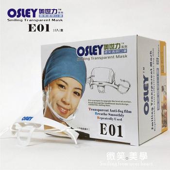 《OSLEY》微笑透明口罩E01(10入)(10入/盒)