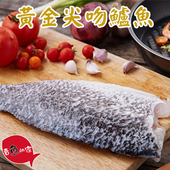 《賣魚的家》黃金尖吻鱸魚(220g±10%/片)