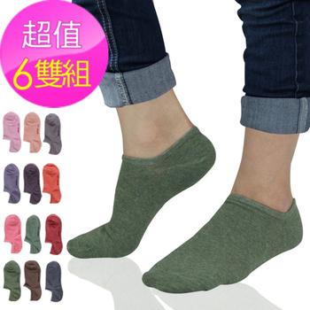 BVD 懷舊細針低口直角女襪-B244(短襪/低口襪/踝襪)(6雙任選)