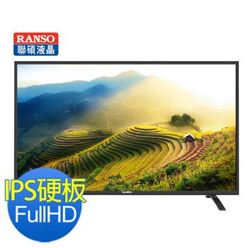 RANSO聯碩 43型IPS硬板FULLHD LED液晶顯示器+視訊盒(含基本安裝)(43R-DC1)