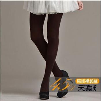 蒂巴蕾 純粹暖。Warm 45D天鵝絨褲襪(6入組-炭灰、摩卡、黑-三色各二)