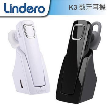 英國 Lindero K3 藍牙耳機(黑色)