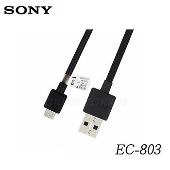SONY EC801 Micro USB 原廠傳輸線